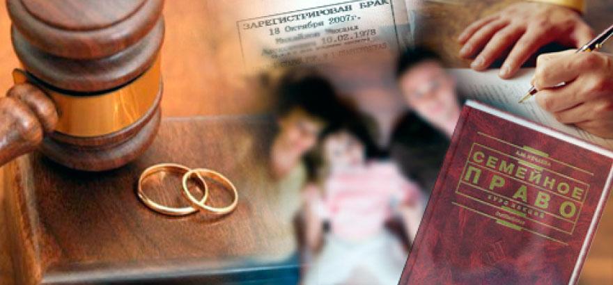 права семейные при разводе колонна