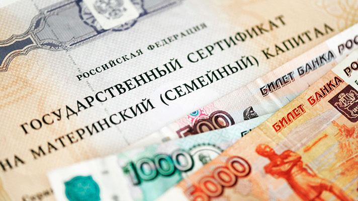 http://yur-protsess.ru/assets/images/news/gosduma-prinyala-zakon-o-prodlenii-programmy-materinskogo-kapitala-na-2-goda.jpg