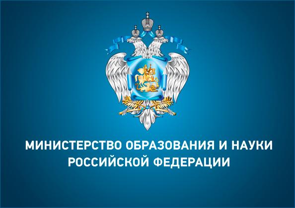 Новости россия сегодня смотреть онлайн рязань