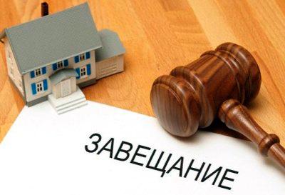 Как можно обменять права на вождение авто в Москве